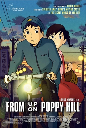 Poster: From up on Poppy Hill