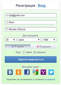 Μάμπα Ρωσική ιστοσελίδα dating