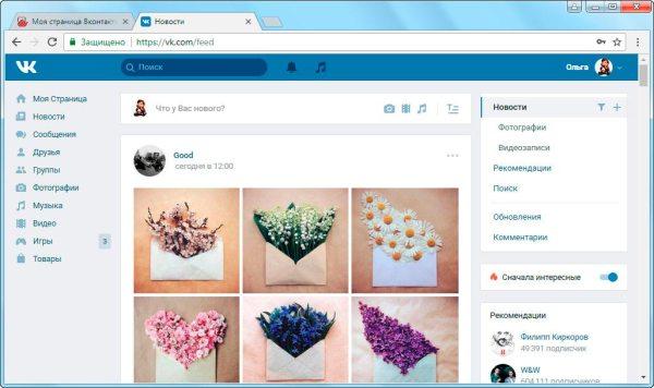 Моя страница Вконтакте: как зайти в социальную сеть ВК