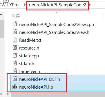 neuroNicle-API-Sample-Code-2-neuroNicleAPI_2