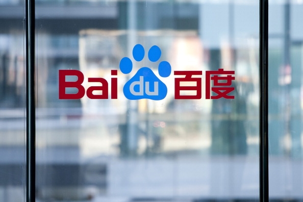 Baidu to Overhaul Business Model, to Focus More on Artificial Intelligence