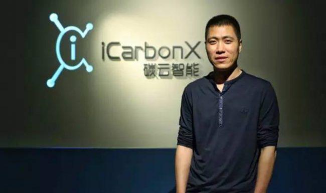 Meet China's First Biotech Unicorn