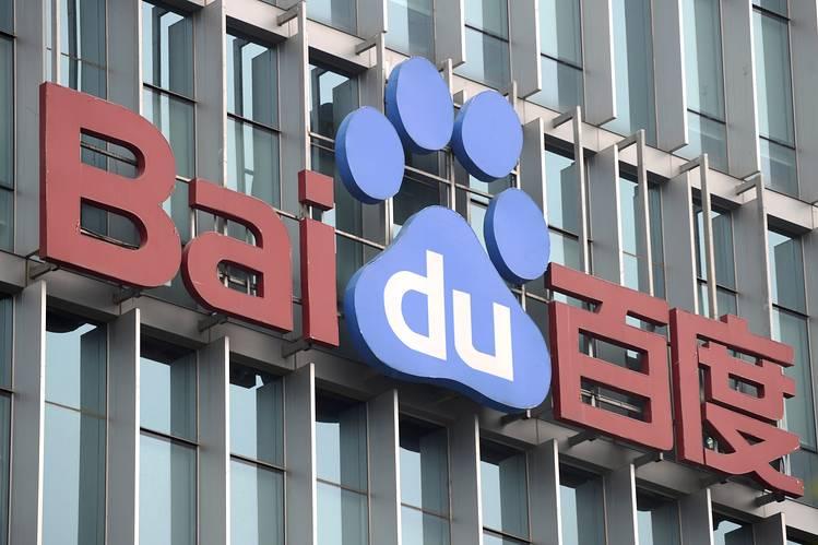 Baidu Suffers Record Plunge in Profit