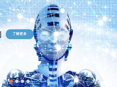 Artificial Intelligence Start-Ups Raised Record Venture Funding In Second Quarter