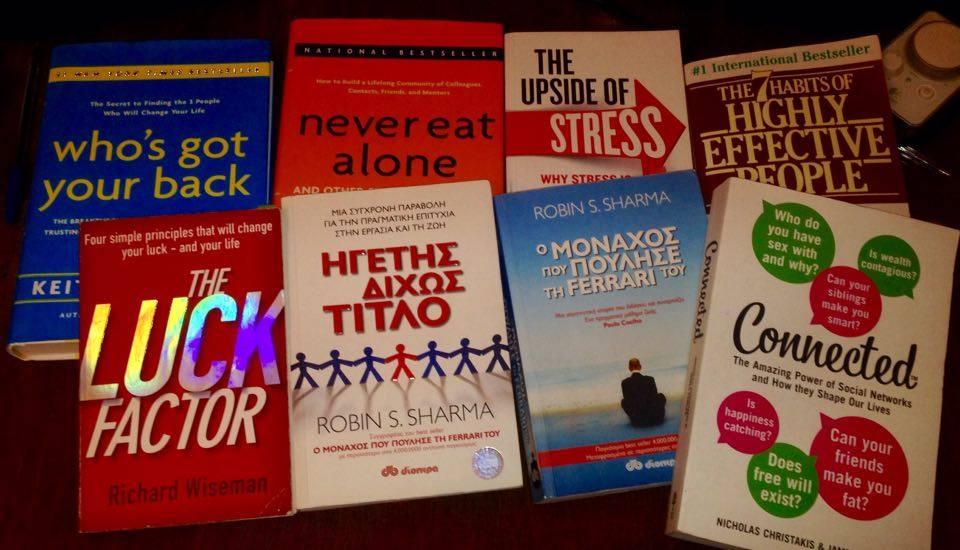 Τα 10 κορυφαία μαθήματα που πήρα από 10 βιβλία (Μέρος 1ο)