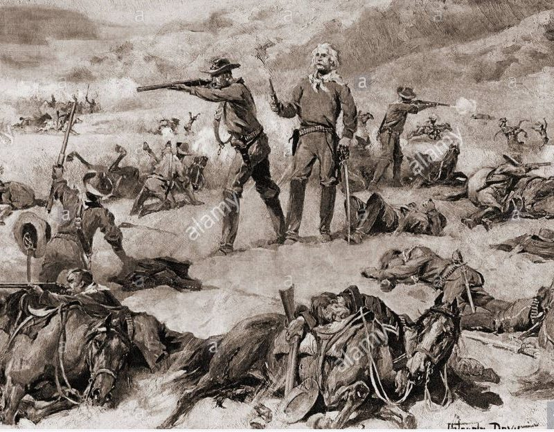 Did Custer Commit Suicide?