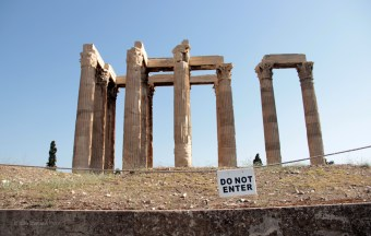 One day in Athens (5)