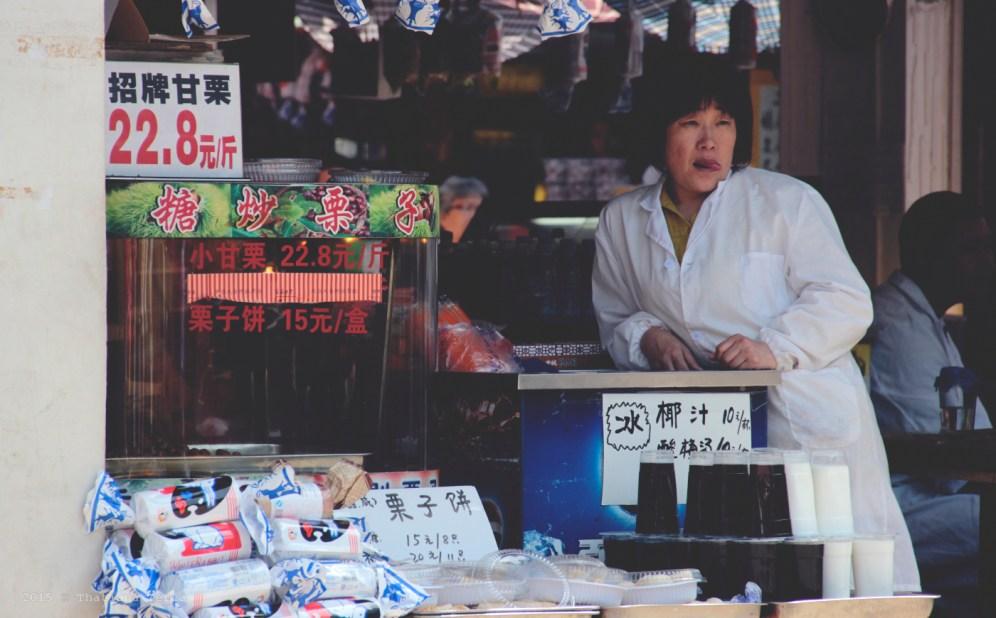 China: Qibao and its food (2)