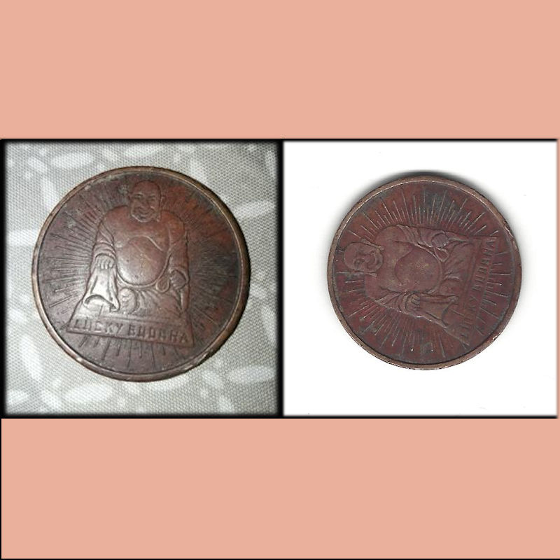 Good Luck Buddha coin