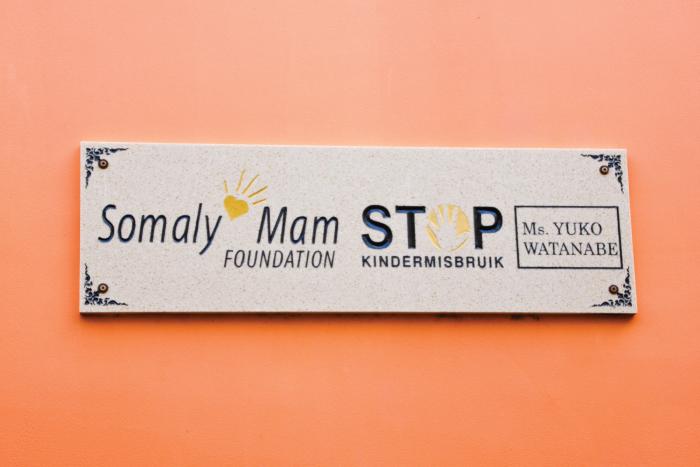 Somaly Mam Foundation