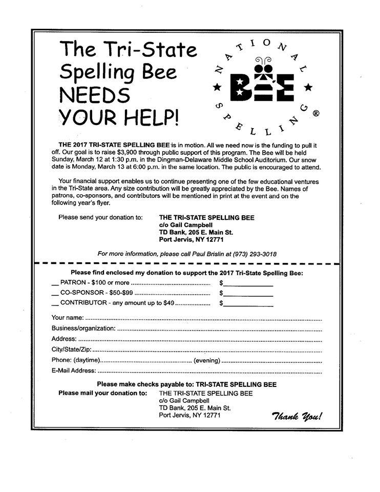 wyny 1069 spelling bee