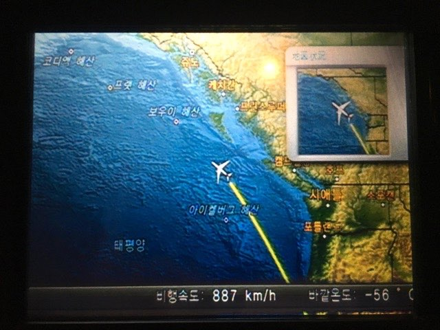 Flight Path to Hong Kong | Never too Old to Travel | Gary House