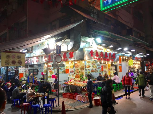 Kowloon Day 1 | Stanley Street Night Market street restaurant | Never to old to travel | Gary House