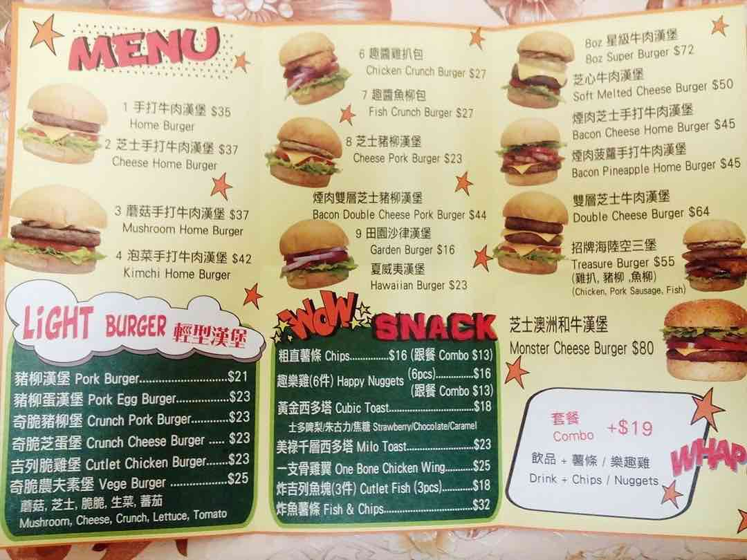 Burger Home menu | Never to old to travel | Gary House