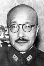 Hideki Tojo