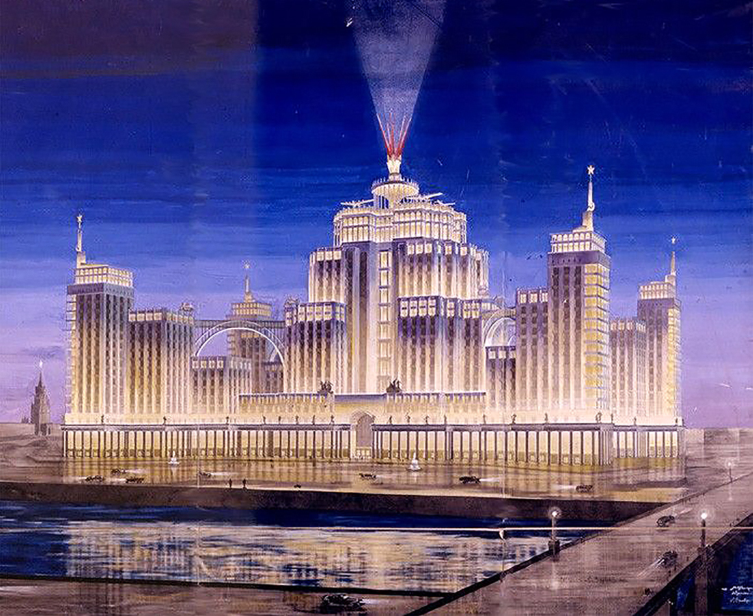People's Commissariat of Heavy Industry Moscow Russia design