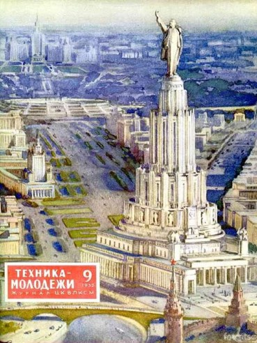 Tekhnika Molodezhi September 1952 cover