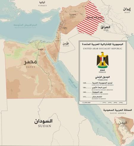 United Arab Socialist Republic map