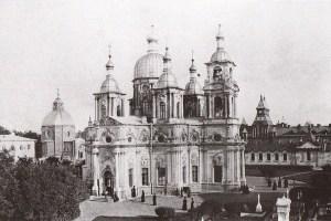 Holy Trinity Cathedral Coastal Monastery of Saint Sergius Russia