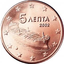 """Монета """"Греция - 5 евроцентов"""""""