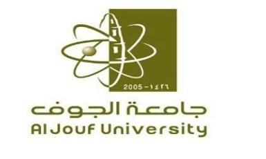 توفر وظائف مشرفي أمن وسلامة شاغرة بـ«جامعة الجوف»