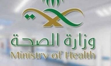 الصحة: تحذير الوزارة من السجائر «غير صحيح»