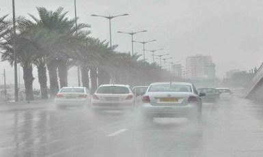 حالة الطقس المتوقعة يوم الخميس
