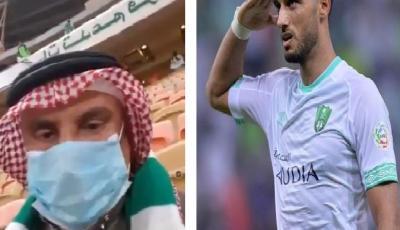 عمر السومة يعلق على رسالة المشجع الباكي للجماهير الأهلاوية!