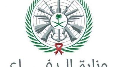 وزارة الدفاع تعلن موعد فتح باب التجنيد الموحد للمرحلة القادمة 1443هـ