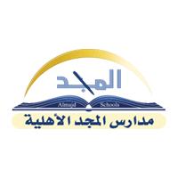 608feb67046de 1 - ملخص شامل لأخبار الوظائف التعليمية في المدارس الأهلية والعالمية بالمملكة (مُحدٌث)