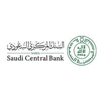 البنك المركزي السعودي يعلن برنامج (تطوير الكفاءات الاستثمارية) المنتهي بالتوظيف