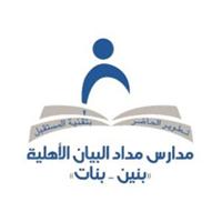 60c118b35fd5e - ملخص شامل لأخبار الوظائف التعليمية في المدارس الأهلية والعالمية بالمملكة (مُحدٌث)