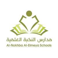 60c158418273a - ملخص شامل لأخبار الوظائف التعليمية في المدارس الأهلية والعالمية بالمملكة (مُحدٌث)