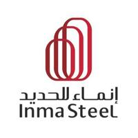شركة إنماء لتصنيع الحديد المحدودة (إينماستيل) تعلن تدريب على رأس العمل بالجبيل