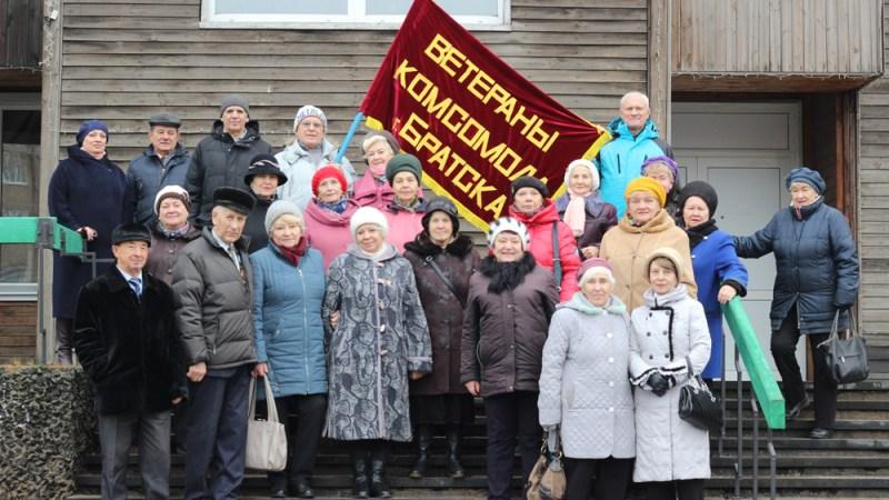 Ленинскому комсомолу 101 год