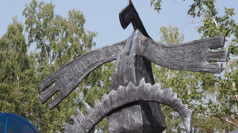 Новые скульптуры в Парке металлургов 15 июля 2018 года
