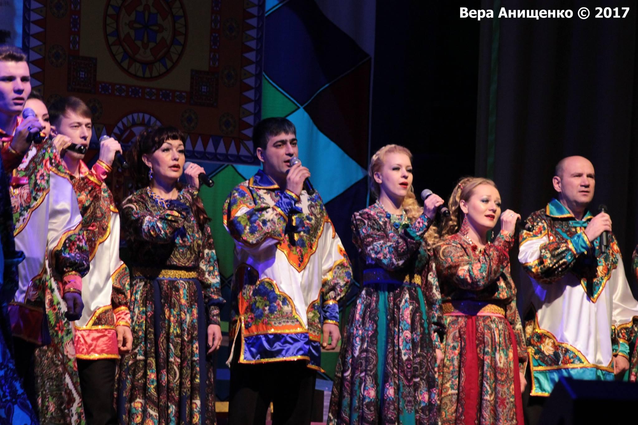 Концерт ансамбля «Любавушка» 18 февраля 2017 года