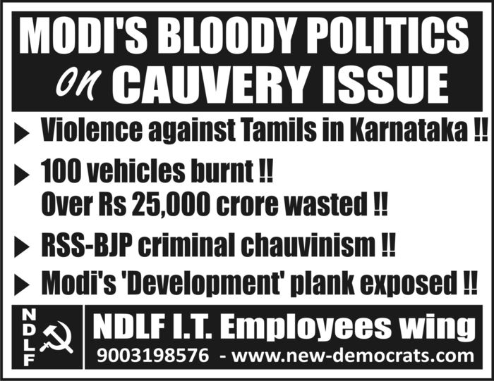 cauvery-issue-modi-bjp-poster-1