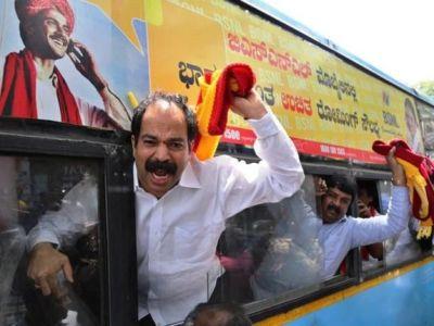 கன்னட இனவெறி அரசியல்