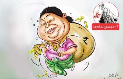 Jayalalithaa loot
