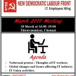 NDLF IT Employees Wing – Discussion Meeting