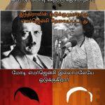 இந்திரா எமர்ஜென்சி ஒடுக்குமுறை, மோடி எமர்ஜென்சி இல்லா ஒடுக்குமுறை