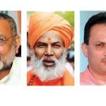 Hindu terrorism becoming mainstream ideology!