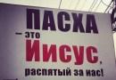"""Вопрос Пастору Христианской церкви """"Новое Поколение"""" Одесса"""