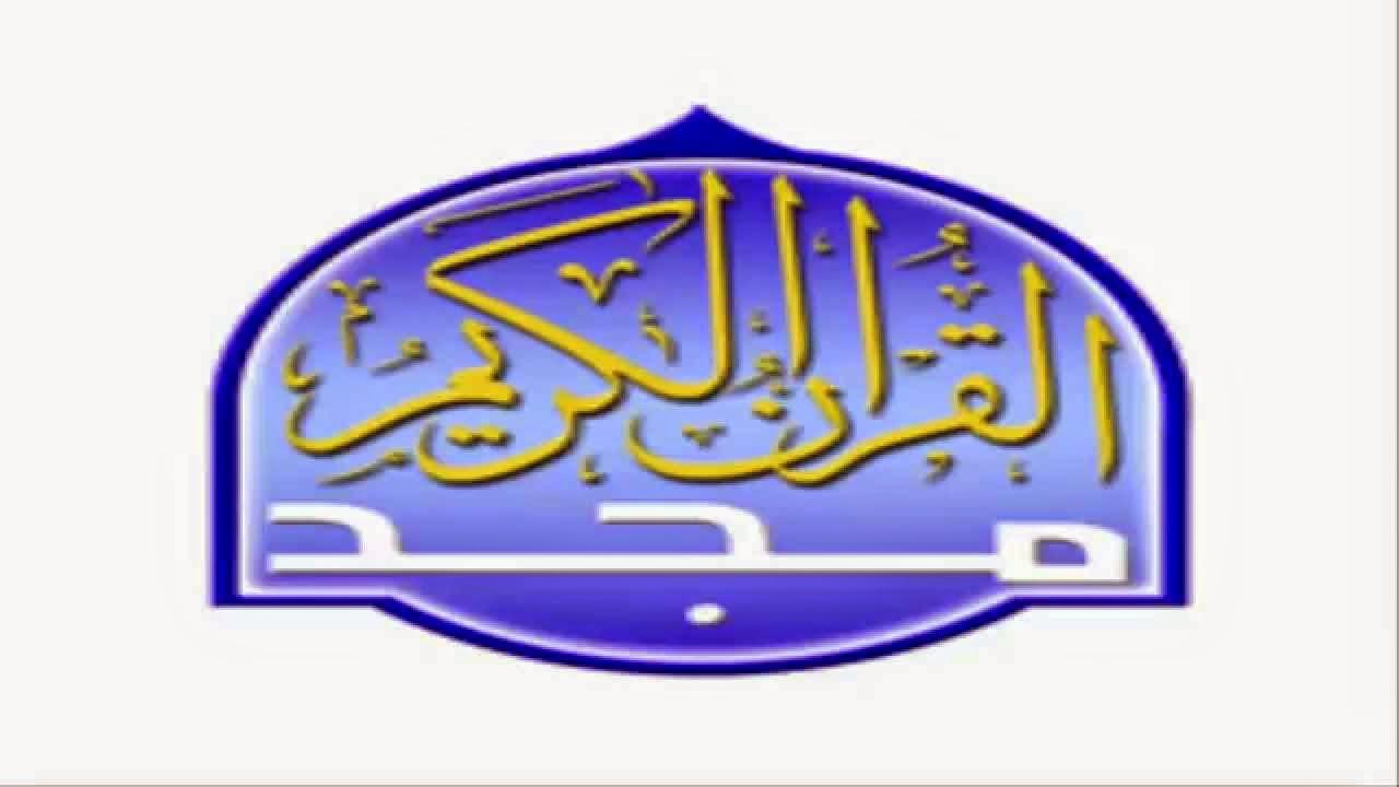 تردد قناة الشيخ احمد بن على العجمى اجمل بنات