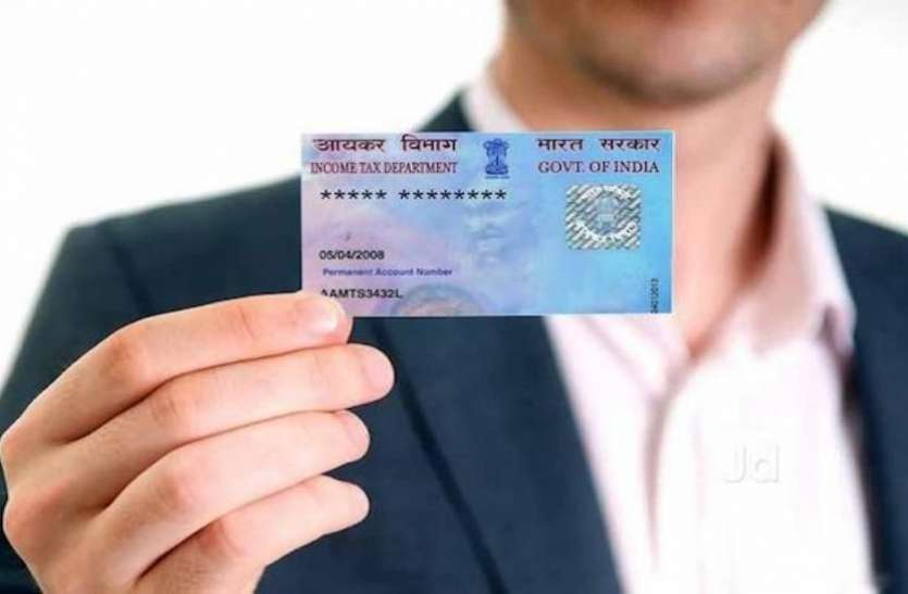 These 10 Work You Can Not Do Without Pan Card
