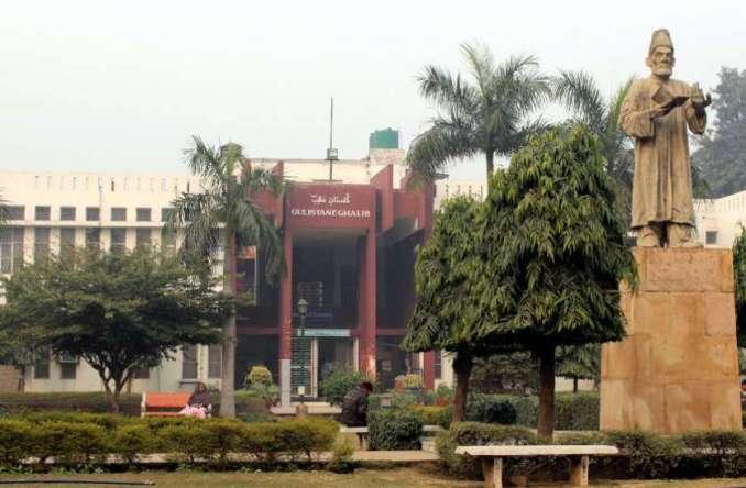 Jamia Millia Islamia recruitment 2020 : प्रोफेसर पदों के लिए निकली भर्ती, फटाफट करें अप्लाई