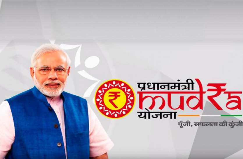 Government Made Report On Mudra Scheme Open Business From 90000 Rupees