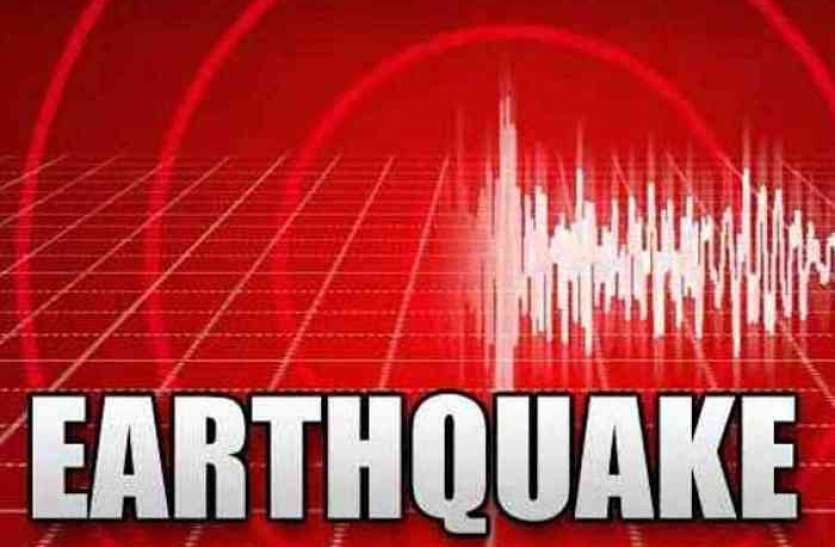 Earthquake In Indonesia With Magnitude 6.2 On Richter Scale