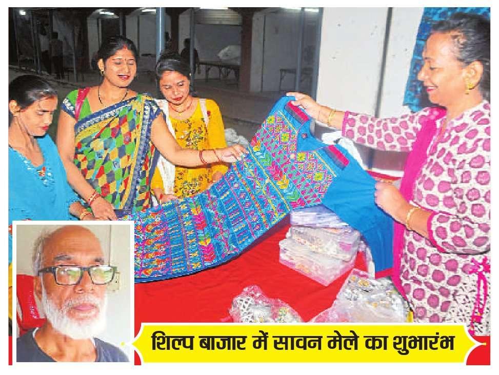 Heritage workmanship in the silk sari of the third generation of Ikhtyar